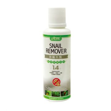 Ista-Snail-Remover-1